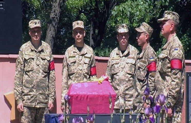 На Вінниччині знайшли рештки зниклого солдата