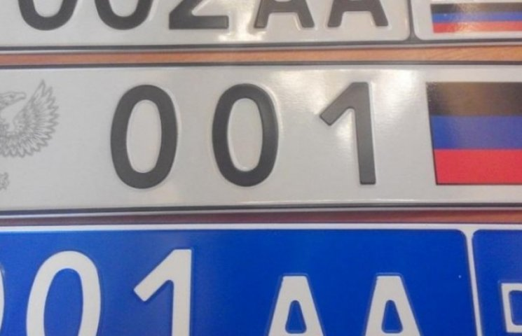 """Окупанти """"ДНР"""" надрукували донеччанам ніде недійсні номерні знаки і водійські посвідчення (ФОТО)"""