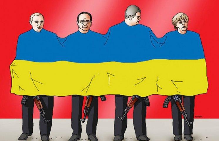 Ризький саміт, труп Росії і широко закриті очі Порошенка