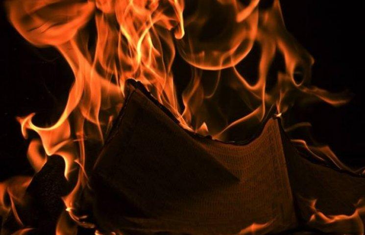 Погляд в історію: як палій-фанатик нищив улюблену бібліотеку киян (ФОТО)