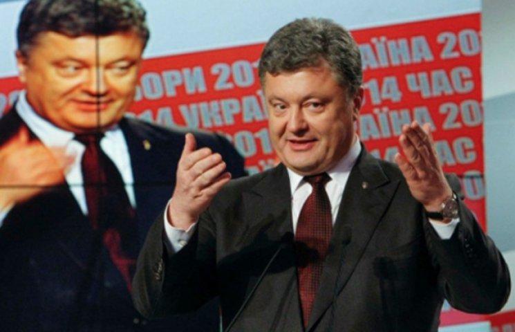 ТОП-7 обіцянок, які давав Порошенко рівно рік тому