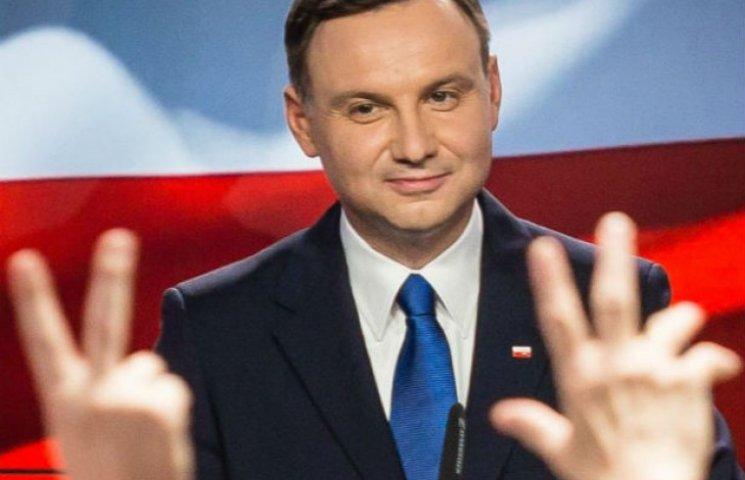 У Польщі Коморовський програє президентс…