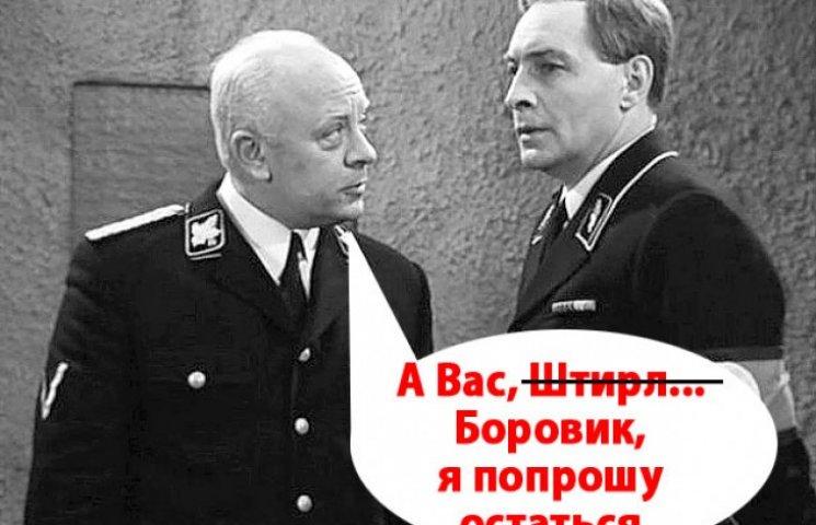 """На кого працює """"страшний шпигун"""" Саша Боровик"""