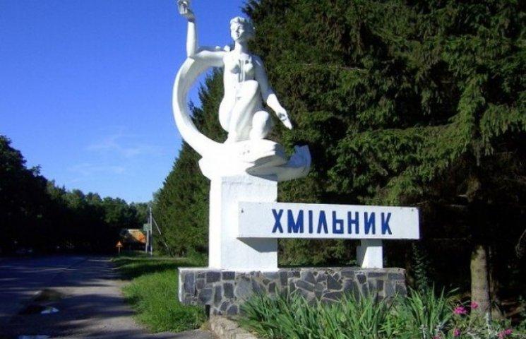 В Хмільнику знизять вартість проїзду в маршрутках - так вирішив суд