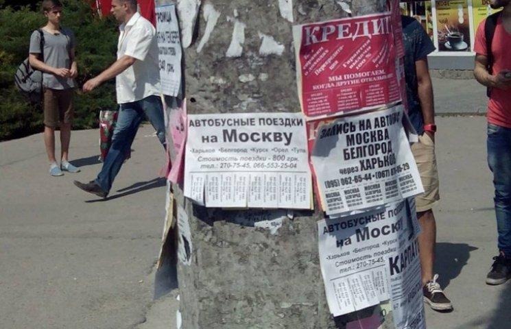 Запорізькі підприємці готові вивезти призовників до Москву за 800 грн