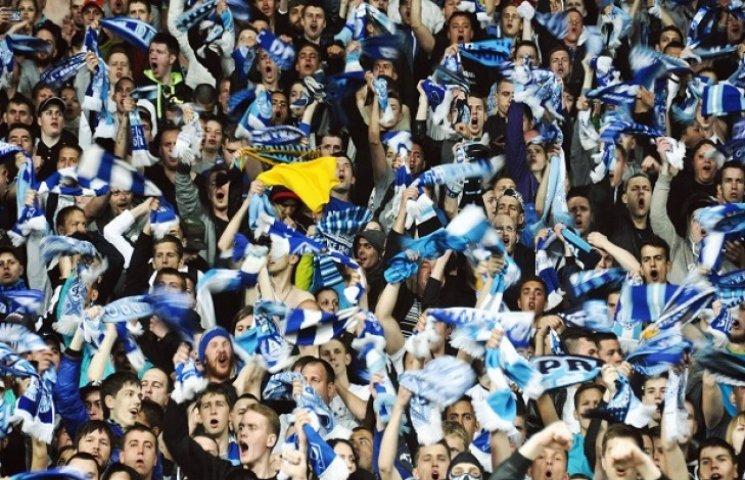 """Фанати """"Дніпра"""" прийдуть на фінал Ліги Європи під гаслом """"Усі в синьому!"""" (ФОТО)"""