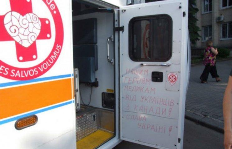 Канадські українці відправили в зону АТО мобільний стоматологічний кабінет (ФОТО)