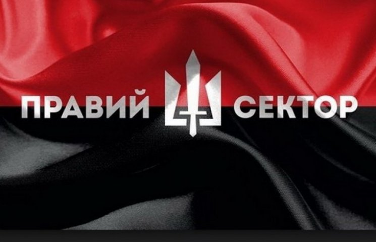 """Очільницю дніпропетровського """"Правого сектору"""" звільнили за сусідство """"з імперською символікою"""" (ФОТО)"""