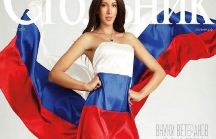 Міс Росія впала в немилість через фото з…