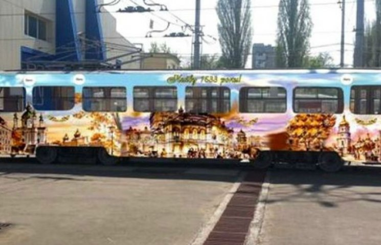 На День Києва запустять новий арт-трамвай (ФОТО)