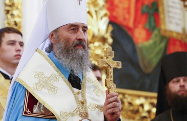 Онуфрій оголосив війну проукраїнському крилу Московського патріархату (ДОКУМЕНТ)