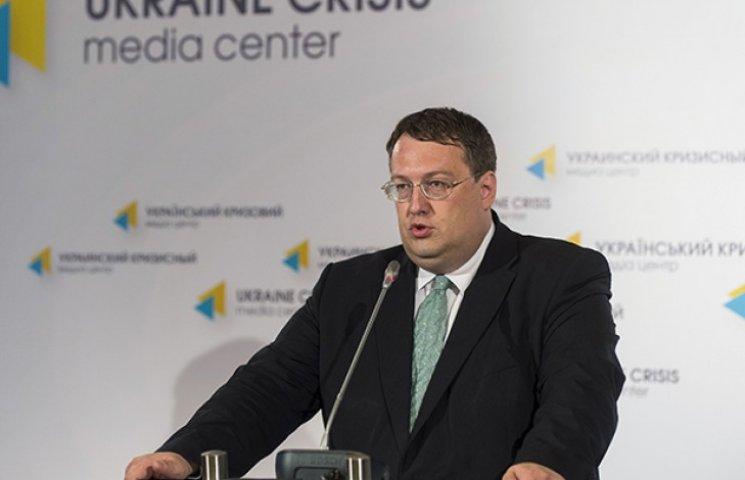 Путін готовий залишити Донбас, якщо Україна відмовиться від Криму, – Геращенко