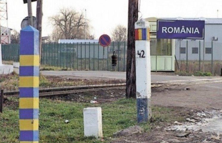 Закарпатські депутати пропонують відкрити ще один КПП з Румунією