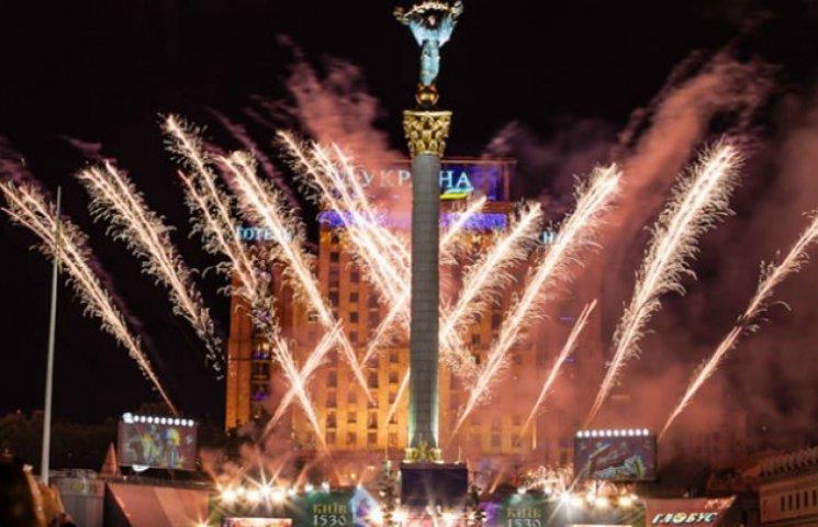Як Київ святкуватиме свій День (ПРОГРАМА)