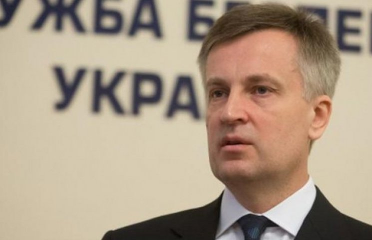 Наливайченко вліз у кремлівську гру Медведчука