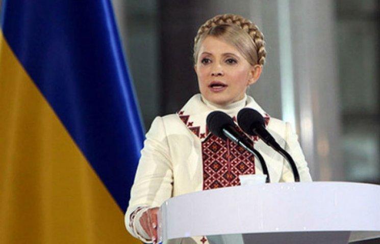 """Forbes: Перередвиборчу кампанію Тимошенко профінансував російський """"Внешэкономбанк"""""""