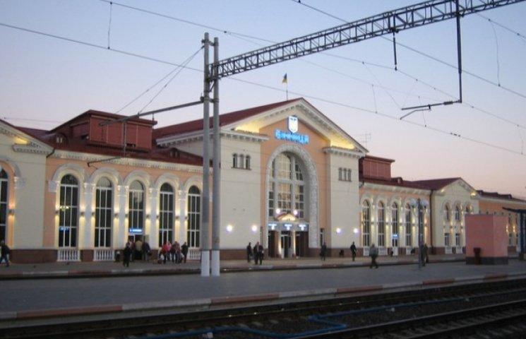 На свято Трійці через Вінницю пройдуть додаткові потяги