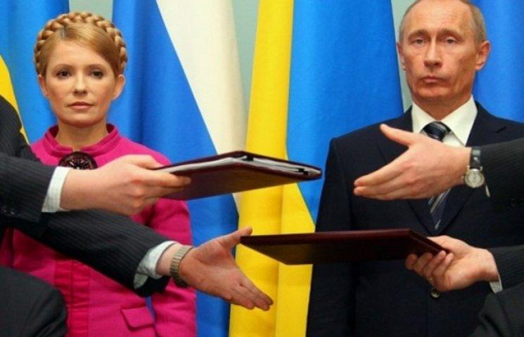 Чи давав Путін гроші Тимошенко?