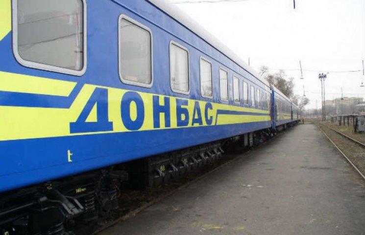 Які шанси переселенцям із Донбасу знайти себе в українському Харкові