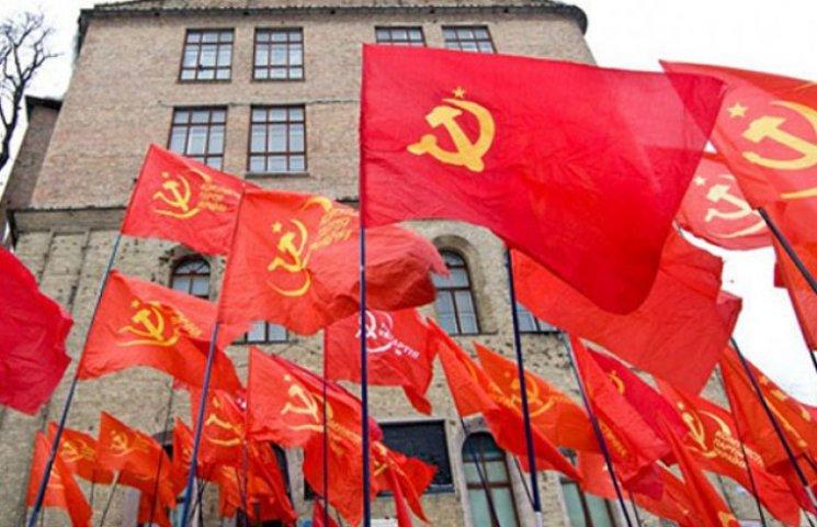 У Запоріжжі фракція КПУ декомунізувался
