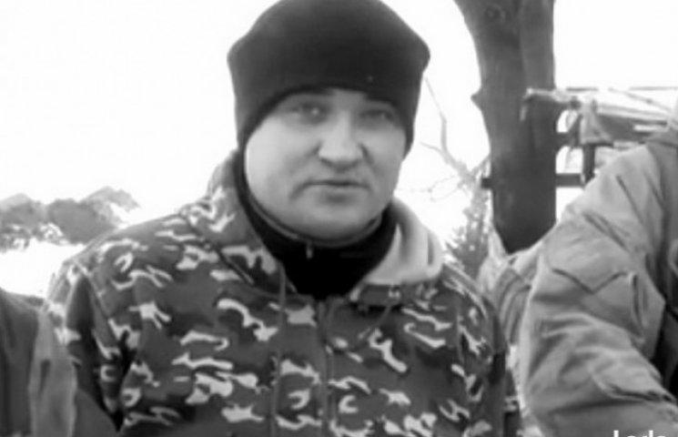 Розвідника з Ладижина нагородили орденом посмертно