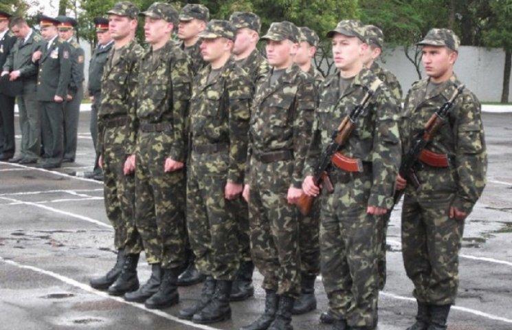 Вінницький військкомат чекає ще 212 новобранців