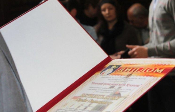 12 загиблих в АТО закарпатців стали почесними громадянами Мукачева