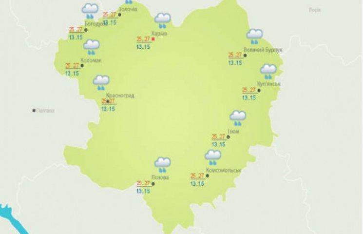 У Харкові знову синоптики обіцяють дощ
