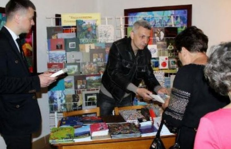 "В Ужгороді завершилася книжкова виставка ""Книга-фест 2015"""