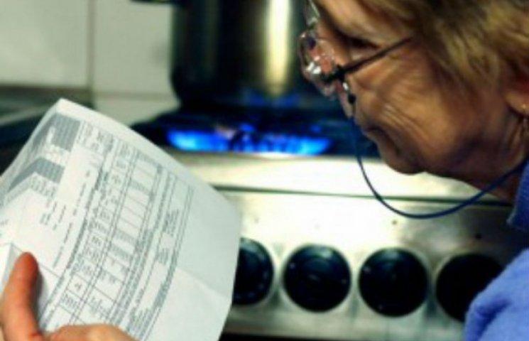 Сумчани найменше в області платять за комуналку