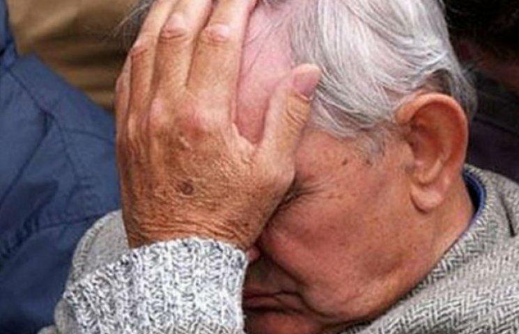У Києві з`явився новий вид обдурювання пенсіонерів