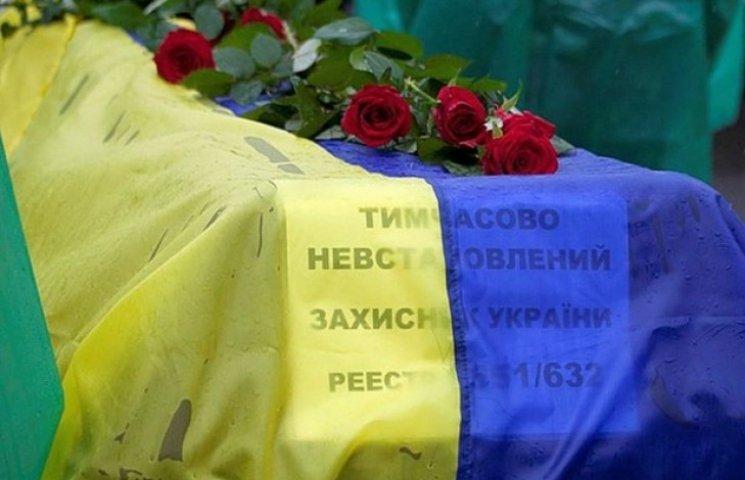 """У дніпропетровський морг доставили тіла сімох загиблих: серед них """"Кіборги"""""""