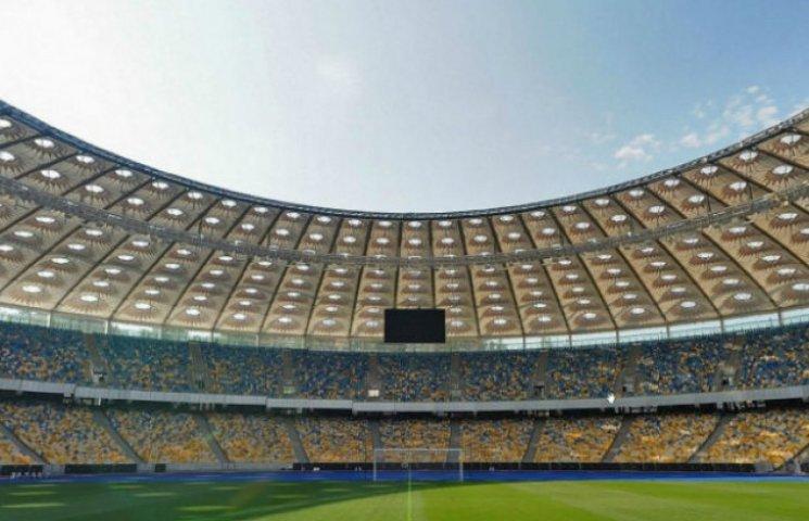 Київ претендує на проведення фіналу Ліги чемпіонів