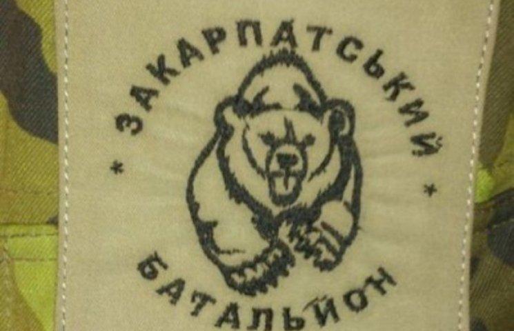 Закарпатський батальйон територіальної оборони зустрічає свій перший рік народження