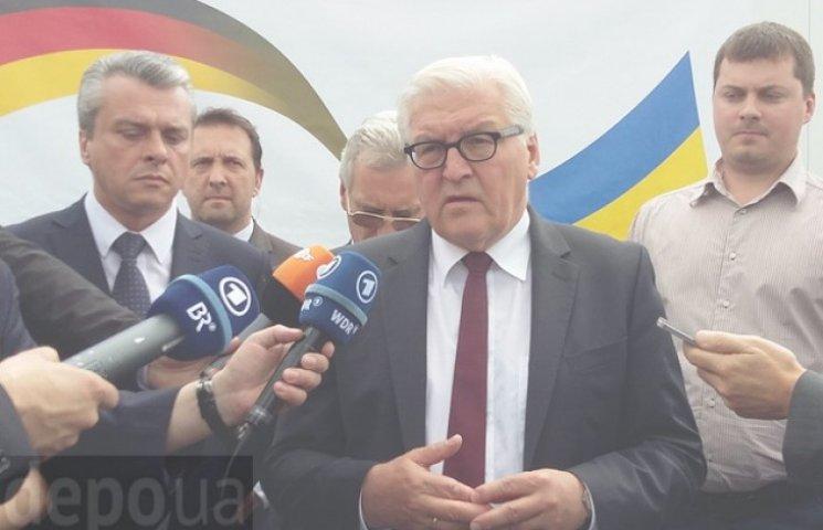 """Штайнмайер у Дніпропетровську говорив тільки для """"своїх"""" ЗМІ (ФОТО)"""