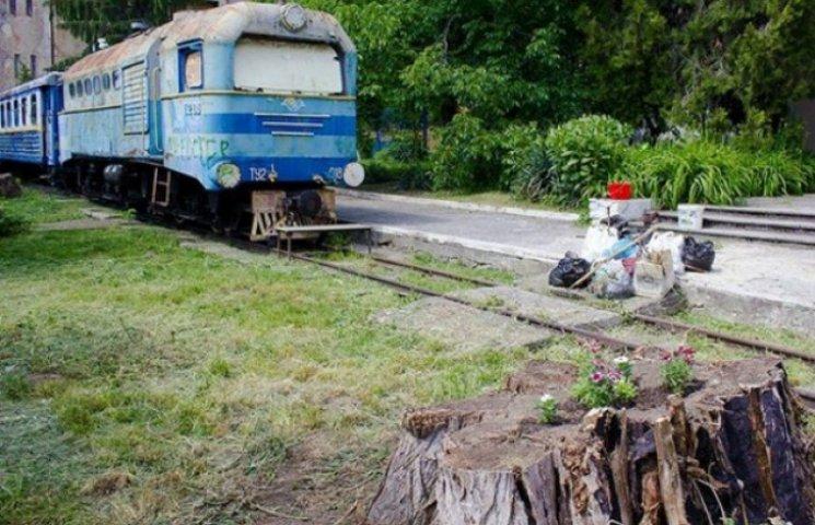 Ужгородську дитячу залізницю хочуть реанімувати (ФОТОФАКТ)