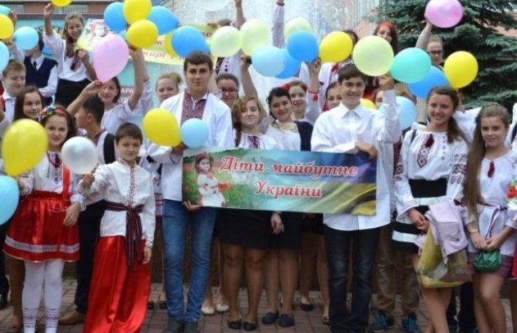 Закарпаття відзначає Міжнародний день захисту дітей
