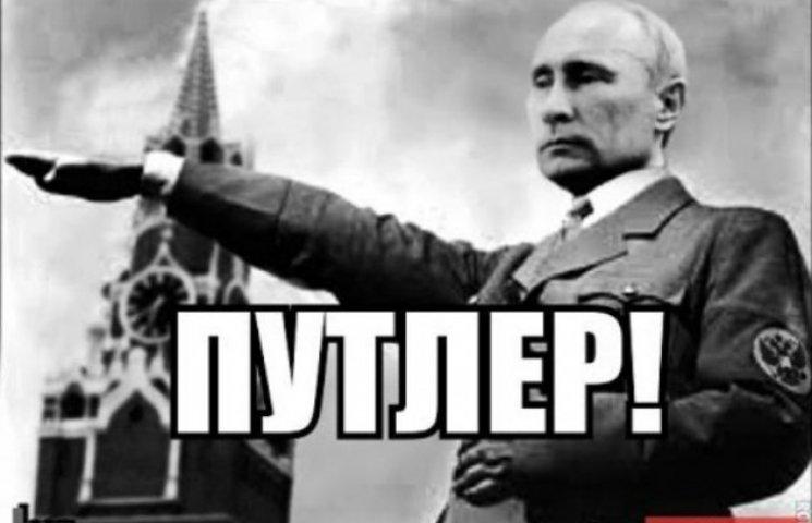 ТОП-5 пропагандиських міфів, фейків та дурниць Кремля за тиждень
