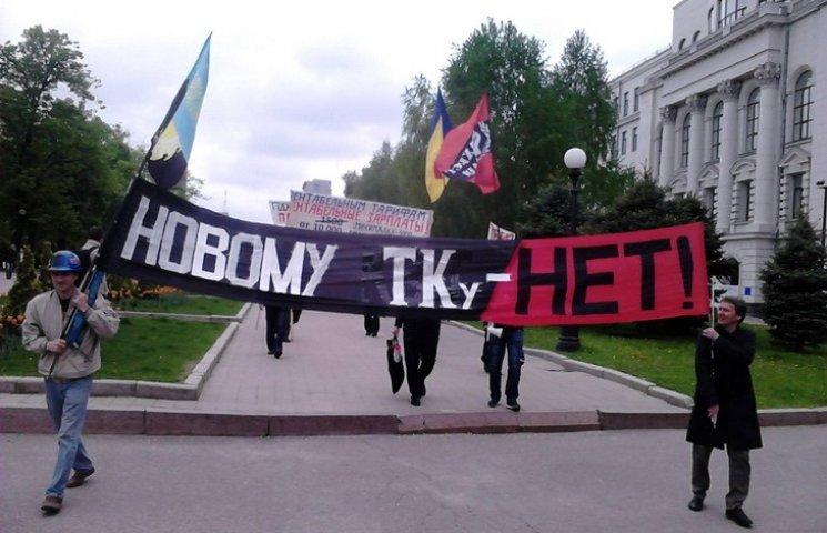 """У Дніпропетровску профспілки вимагають скасувати """"Закон Царьова"""""""
