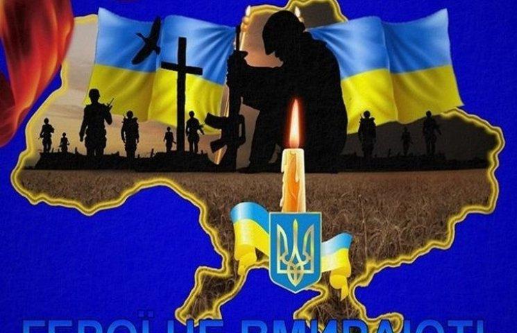 В зоні АТО загинув мешканець Одещини