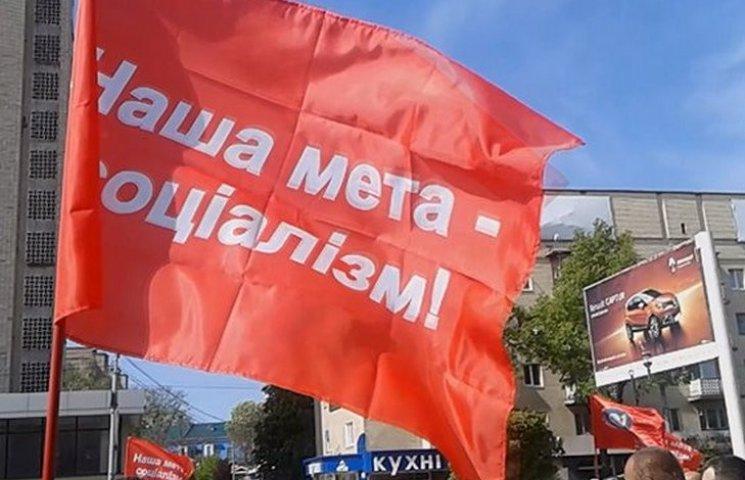 В Житомирі комуністи влаштували мітинг з російськими лозунгами