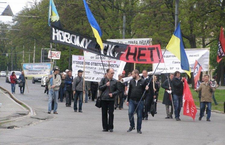1 травня у Дніпропетровську: чорні прапори, леді в уніформі і сум пенсіонерів