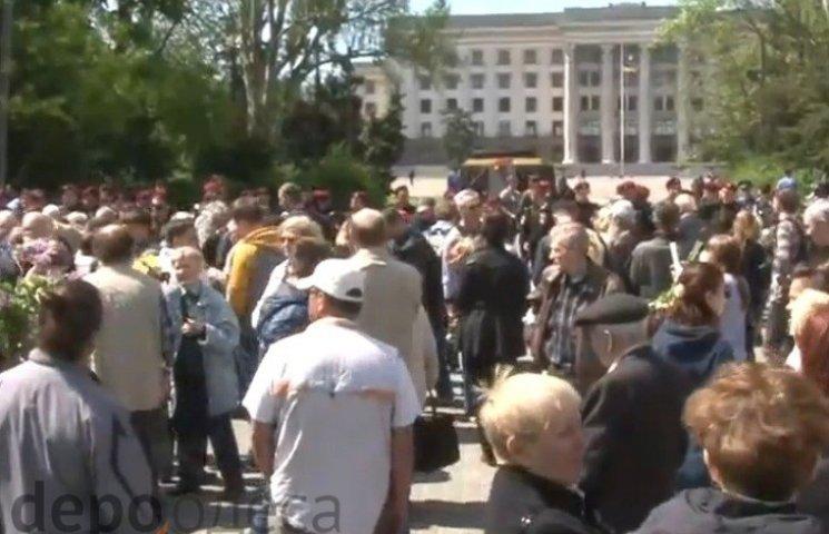 Перед Куліковим полем в Одесі зібралося близько 100-150 чоловік