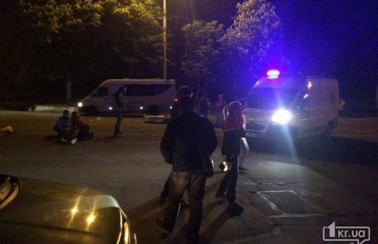 На Великдень у Кривому Розі автівка збила двох пішоходів