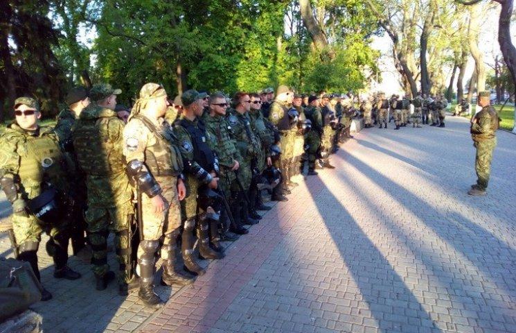 В Одесі Дніпро-1 охороняє Куліково поле