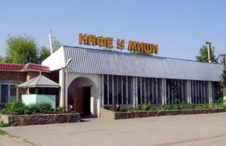 Миколаївського бійця АТО знайшли мертвим на Кіровоградщині