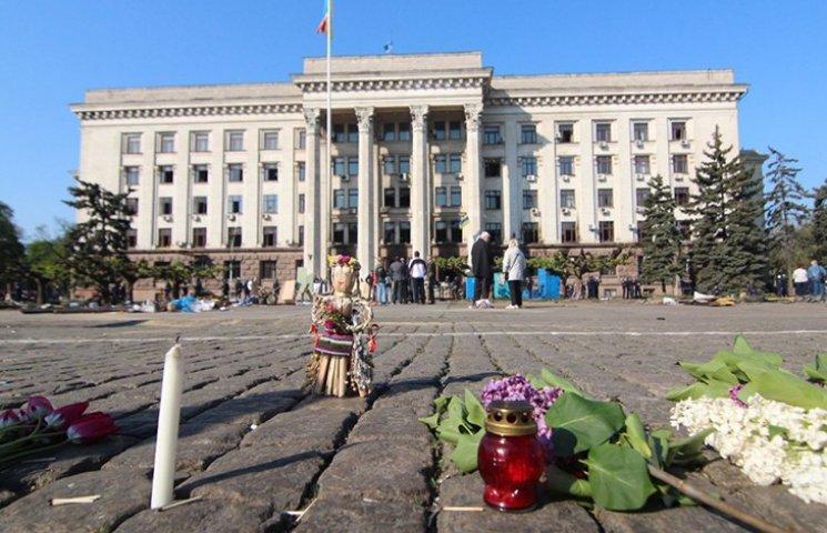 Почему 2 мая в Одессе прошло по плохому сценарию