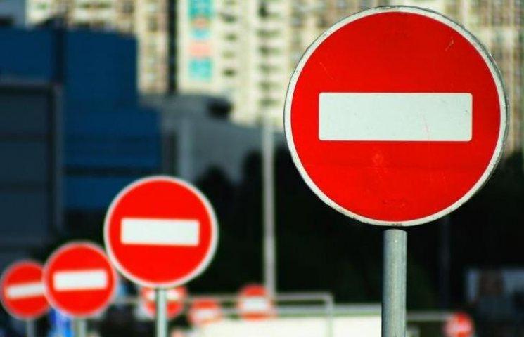 В день проводів у Вінниці перекриють рух на двох вулицях