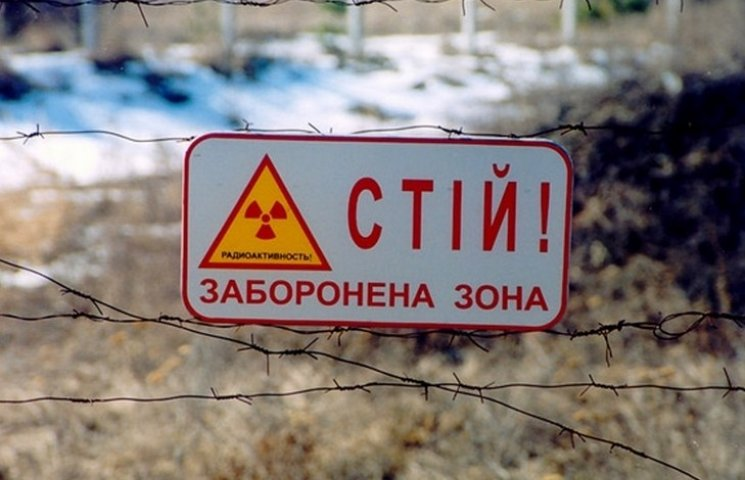 В Чорнобилі за один день прикордонники затримали вісьмох сталкерів