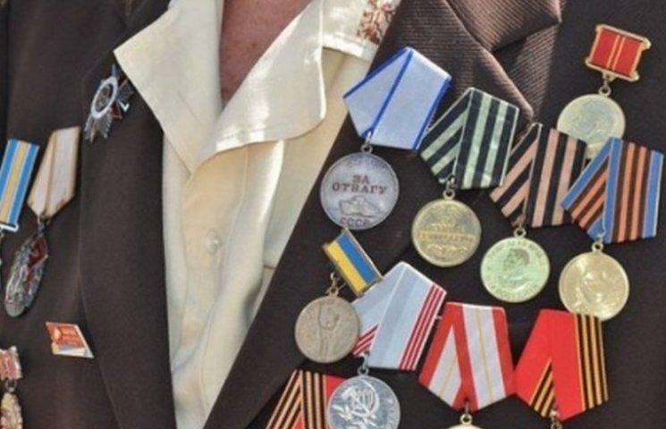 Вінницькі ветерани отримають на 9 травня по 400 гривень